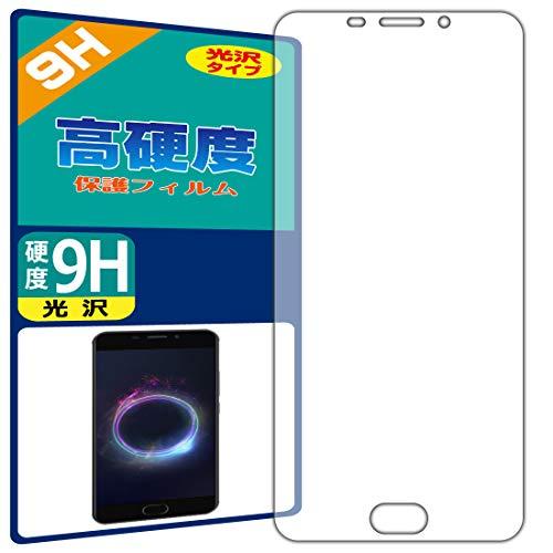 PDA工房 jetfon (ジェットフォン) G1701 9H高硬度[光沢] 保護 フィルム [前面用] 日本製