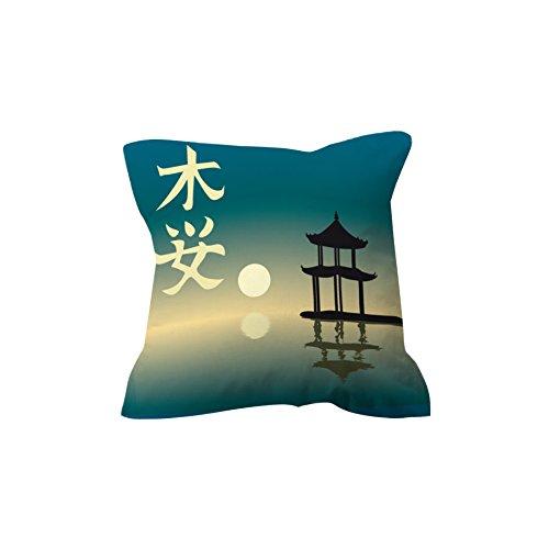 TSUKI Funda de cojín OSOKU 60 x 60 cm/Zen/Chillout, Multicolor