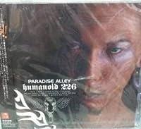 Humanoid 226