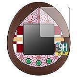 PDA工房 きめつたまごっち 用 9H高硬度[光沢] 保護 フィルム 日本製