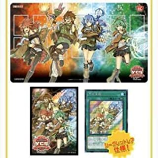 Yu-Gi-Oh! Charmer Possessed Awakening Duel Set Playmat Sleeve 100pcs Card YCS Japan 2019 Japanese: Amazon.es: Juguetes y juegos