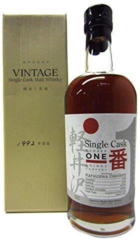 Karuizawa (silent) - Single Cask #3330-1992 15 year old Whisky