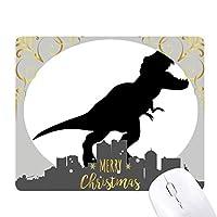 恐竜の化石のティラノサウルス・レックス クリスマスイブのゴムマウスパッド