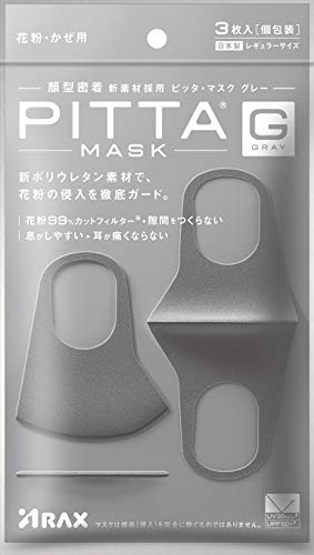 Japan Facemask - Pitta mask (PITTA MASK) GRAY 3 pieces *AF27*