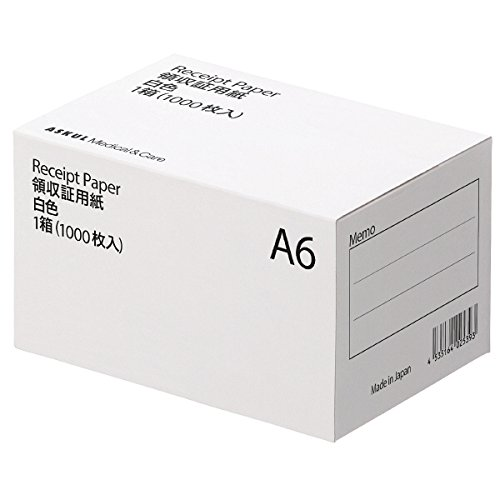アスクル 領収証用紙 A6 白色 無地 5箱(5000枚:1000枚×5箱)