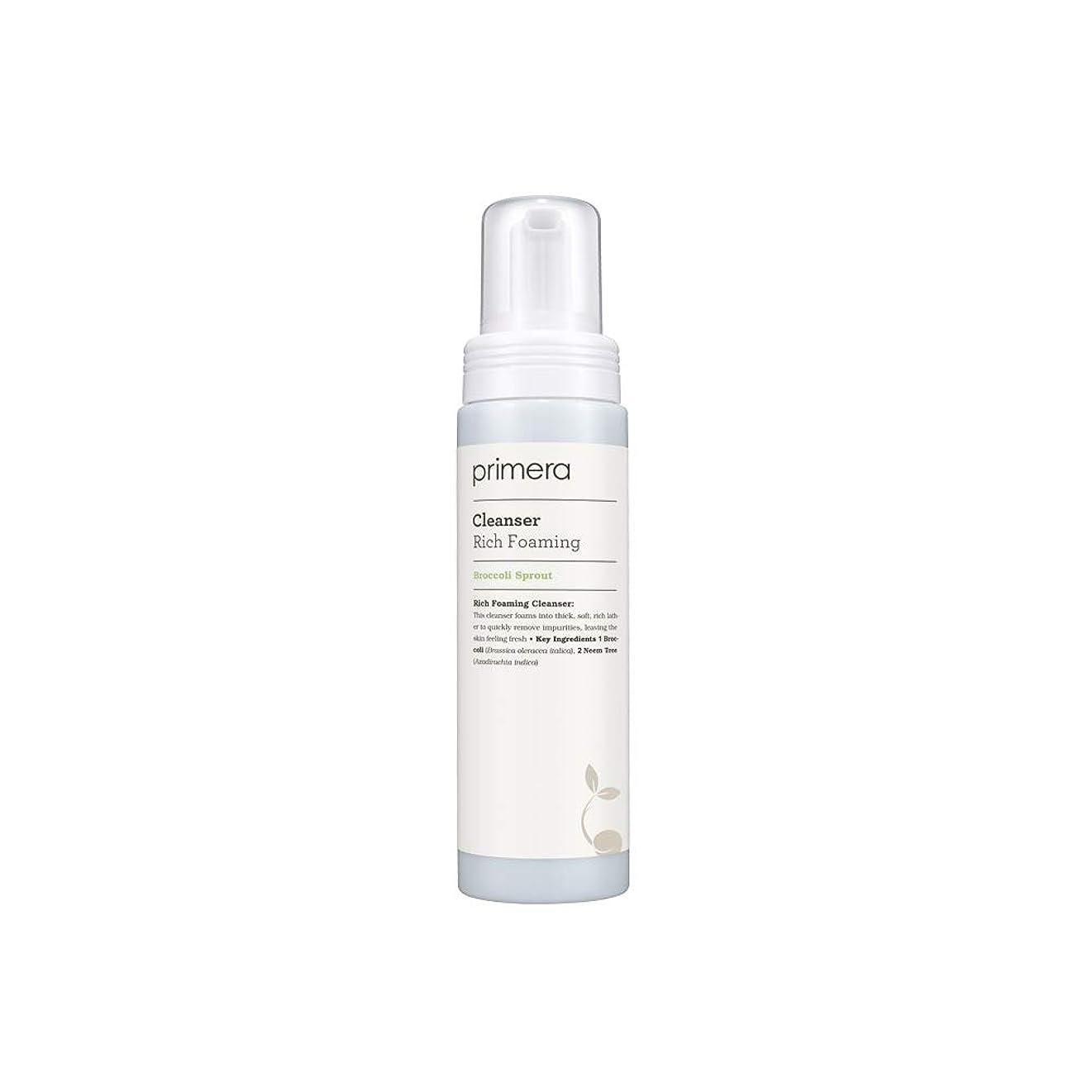 ギネスキリスト教広々とした【primera公式】プリメラ スキン リリーフ UV プロテクター SPF50+ PA+++ 50ml/primera Skin Relief UV Protector SPF 50+ PA+++ 50ml
