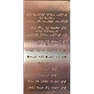 Idaho Sky 10 Commandments Engraved on Copper Plate in Ancient Hebrew Biblical Mezuzah