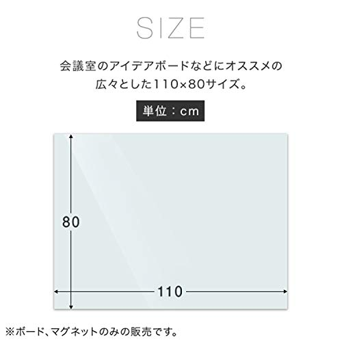 『LOWYA ロウヤ ホワイトボード ガラスボード 強化ガラス 壁面 110×80cm 通常タイプ ホワイト』の7枚目の画像