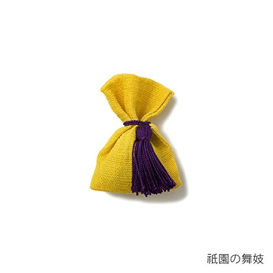 作業ホテルデザイナー【薫玉堂】 京の香り 香袋 祇園の舞妓