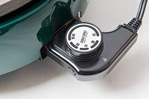 電気グリルパン23cm ダークグリーン AZ-3926