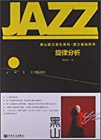 Melody Analysis(Chinese Edition)
