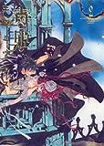 毒姫 (2) (眠れぬ夜の奇妙な話コミックス)