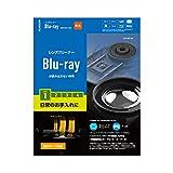 エレコム レンズクリーナー ブルーレイ専用 お手入れ用 乾式 PS4対応 【日本製】 CK-BR1N
