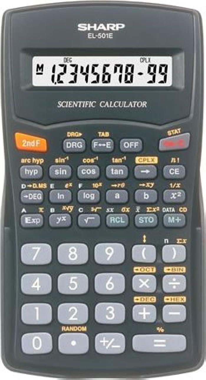 キャンディー組露出度の高いシャープ ピタゴラス スタンダード関数電卓 測量士試験?土地家屋調査士試験対応 68関数?機能 10桁 EL-501E-X