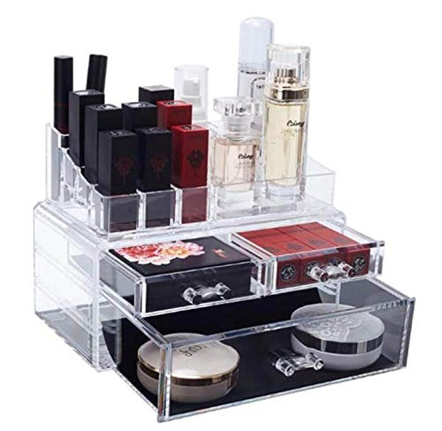 週間の面では家庭化粧品収納ボックス メイク収納ケース コスメ 収納ボックス 大容量 高透明度 引き出し アクセサリー/化粧品入れ 耐久