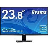 iiyama モニター ディスプレイ XU2493HS-B3(23.8型/フルHD/広視野角/IPS/ノングレア/HDMI,D-Sub,DP)