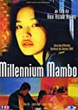 Millennium Mambo [Édition Single]