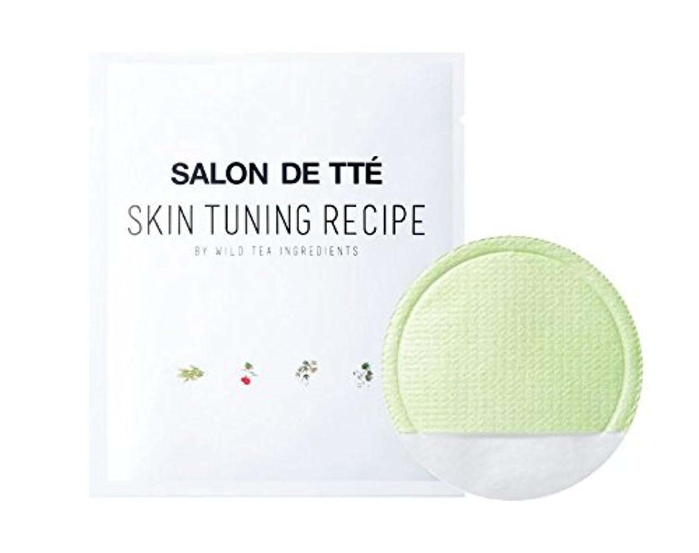 眉寄託本質的ではないWONDER BATH Salon De Tte 7g × 10ea/ワンダーバス サロン ド テ 7g × 10枚 [並行輸入品]