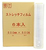 mita ストレッチフィルム 500mm幅×500m巻 厚さ10μ 透明 3インチ紙管 【 6巻入 /箱 】 法人様限定