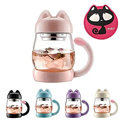Hwagui - Super Cute Cat Tail Glass Tea Cup Tea Mug With Lid And Stainless Steel Infuser For Loose Leaf Tea And Teabags, Heat Resistant Tea Strainer Cup, Pink 420ml/14oz