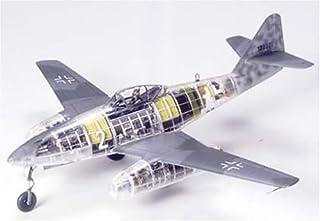 家で人気のあるタミヤ1/48マスターピースシリーズNo.91ドイツ空軍メッサーシュミット..ランキングは何ですか