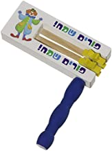 Unique Birthday Favors Goody Bag Fillers Durable Musical Toys Set of 6 -Humming Musical Instrument for Kids and Adults 4.75 Inch Metal Kazoo Party Noisemakers