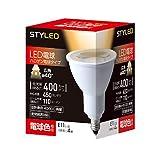 スタイルド LED電球 ハロゲン電球形 口金直径11mm 電球色 4W スポットライト・広角タイプ(ビーム角40度) 密閉器具対応 HDR4E11L1
