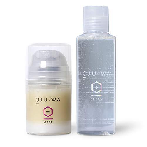 Pack MAST X CLEAN - Hydratant, Matifiant & Unifiant - Peaux noires & métisses - Soins pour peaux grasses - 50ML + 125ML - Oju-Wa