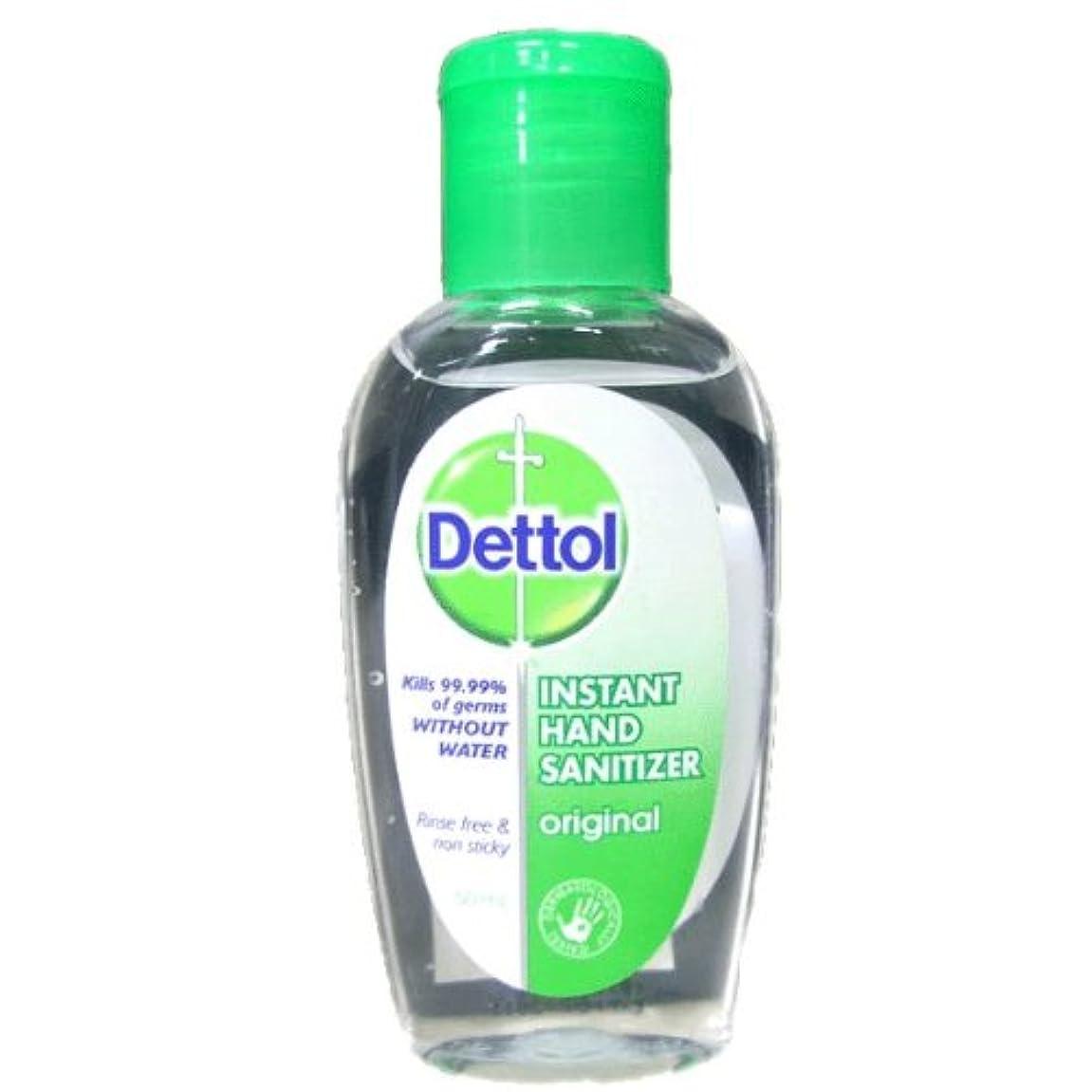 過言オーストラリア人適切にDettol instant hand sanitizer