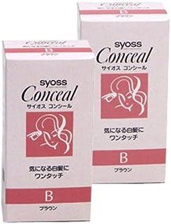 syoss コンシールB (ブラウン) 8.2g 2個セット