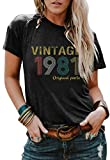 40th Birthday Gifts T Shirts for Women Retro Birthday Graphic Tees Shirt Vintage 1981 Original Parts Funny Casual Tops (Dark Grey, Large)