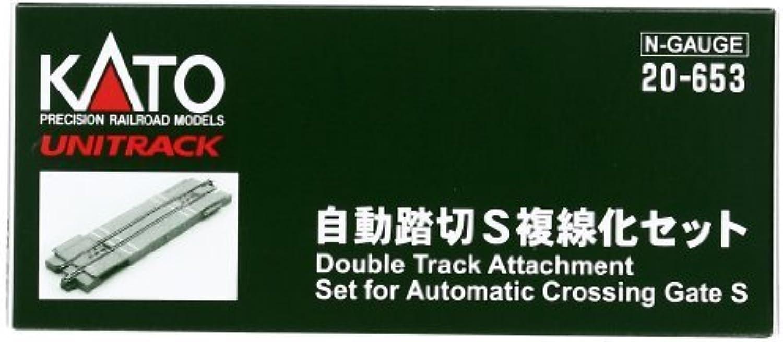 moda Double Track Attachment Attachment Attachment Set for Automatic Crossing Gate S (Model Train) by Kato  los nuevos estilos calientes