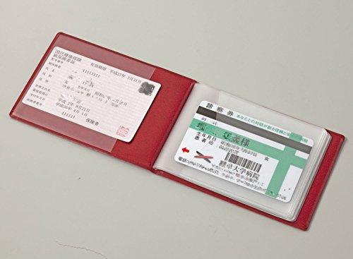 たくさんある診察券をスッキリ収納できます。大きめのカードにも対応し、最大20枚まで収納可能。コンパクトサイズで持ち運びもラクラクです。