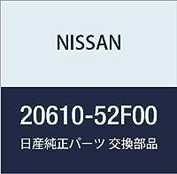 NISSAN (日産) 純正部品 インシユレーター アッセンブリー エキゾースト マウンテイング 180SX シルビア 品番20610-52F00