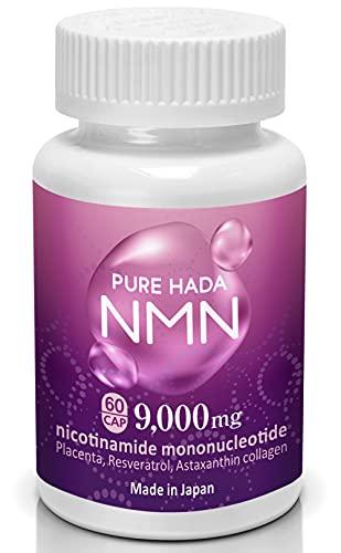 NMN 高含有 9,000mg 1粒に150mg 高純度 100% PUREHADA プラセンタ レスベラトロール