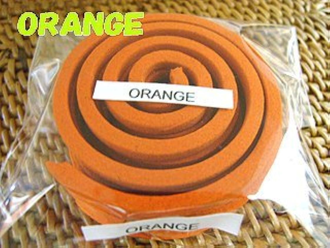 気候出来事悔い改めるTHAI INCENSE タイのうずまき香COILS INCENSE【ORANGE オレンジ】