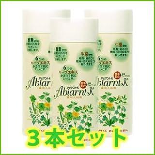 薬用入浴剤 アビアントK 850g ×3