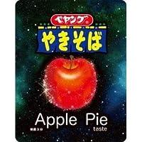 まるか食品 ペヤング アップルパイテイストやきそば 18入