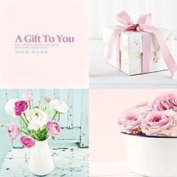 너에게 전하는 선물