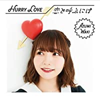 Hurry Love/恋と呼ぶには【初回限定盤B】