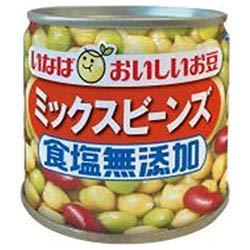 いなば食品 食塩無添加ミックスビーンズ 110g×24個入×(2ケース)