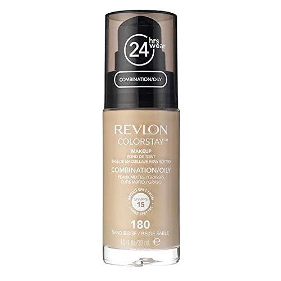 付属品トラックゲスト[Revlon ] レブロンカラーステイ基盤コンビ/油性サンドベージュ30ミリリットル - Revlon Color Stay Foundation Combi/Oily Sand Beige 30ml [並行輸入品]