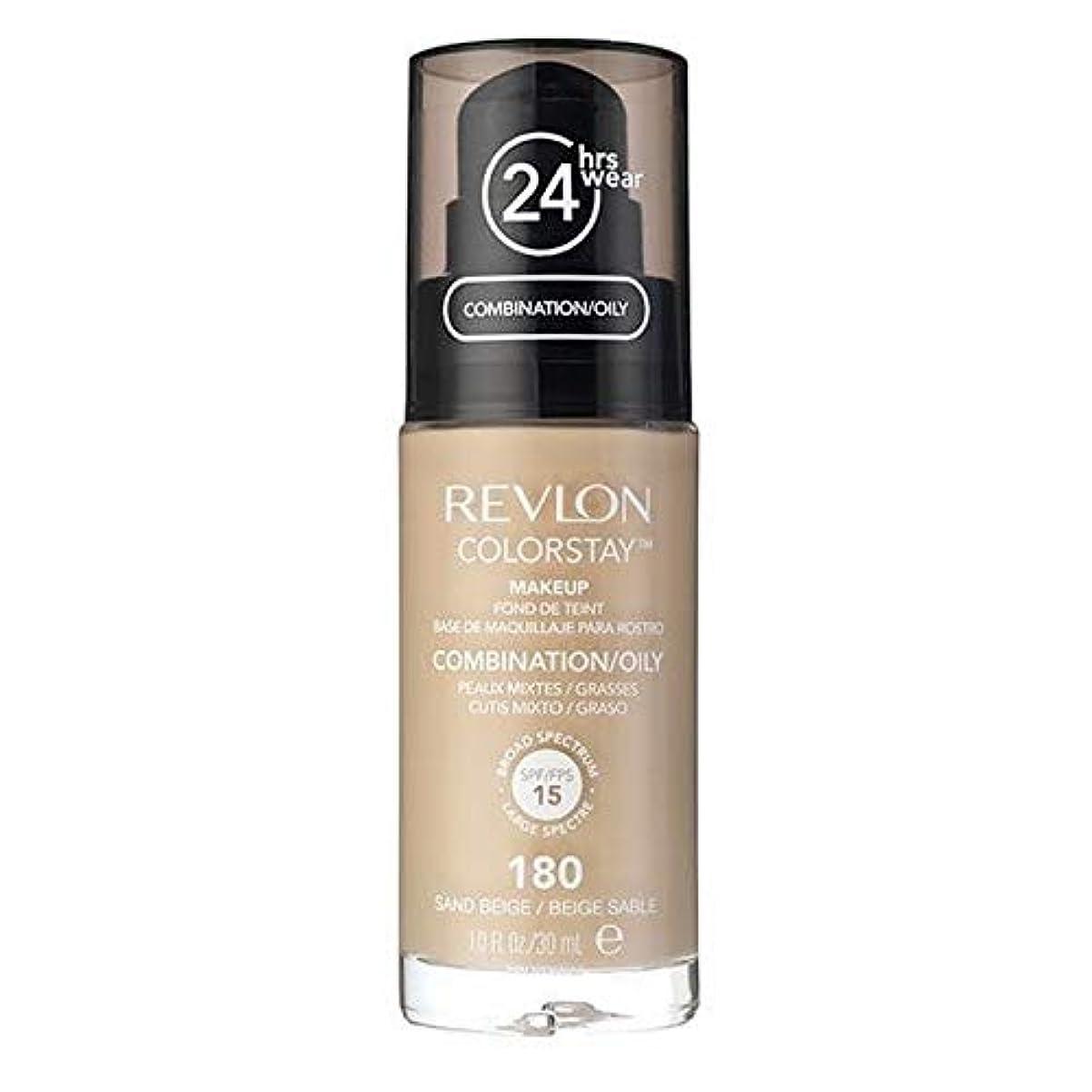 フローティング理想的には不足[Revlon ] レブロンカラーステイ基盤コンビ/油性サンドベージュ30ミリリットル - Revlon Color Stay Foundation Combi/Oily Sand Beige 30ml [並行輸入品]