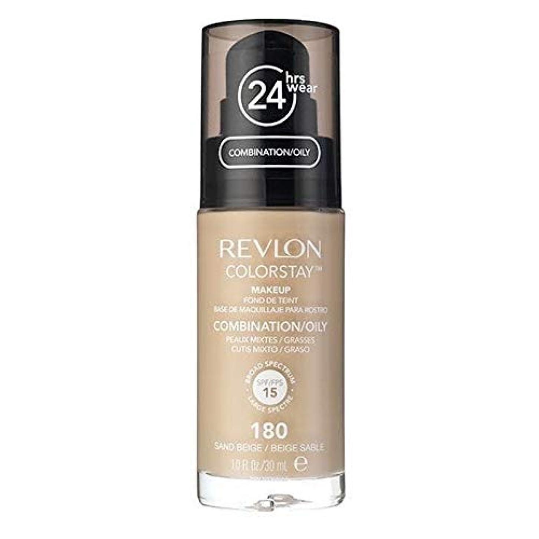 微妙強度行商人[Revlon ] レブロンカラーステイ基盤コンビ/油性サンドベージュ30ミリリットル - Revlon Color Stay Foundation Combi/Oily Sand Beige 30ml [並行輸入品]