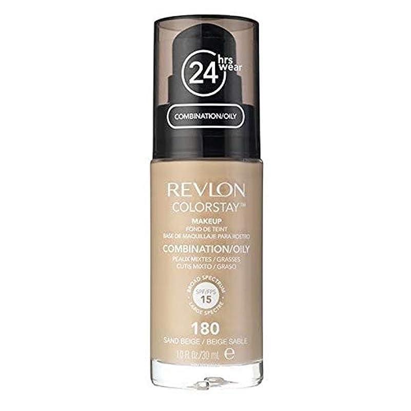 怠な蛇行激しい[Revlon ] レブロンカラーステイ基盤コンビ/油性サンドベージュ30ミリリットル - Revlon Color Stay Foundation Combi/Oily Sand Beige 30ml [並行輸入品]