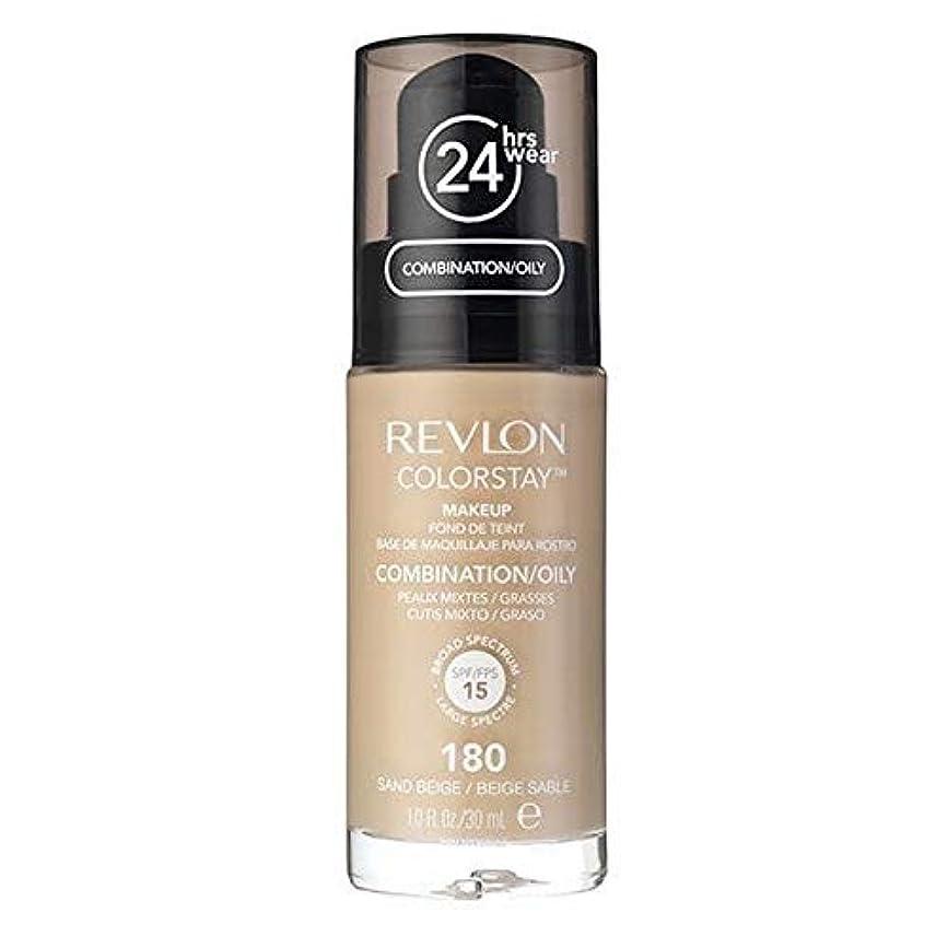 真夜中ペデスタルゲーム[Revlon ] レブロンカラーステイ基盤コンビ/油性サンドベージュ30ミリリットル - Revlon Color Stay Foundation Combi/Oily Sand Beige 30ml [並行輸入品]