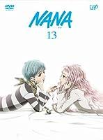 NANA-ナナ- 13 [DVD]