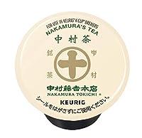 KEURIG K-Cup 中村藤吉本店 中村茶 3.5g×12P キューリグ 専用カプセル 8箱セット96杯分