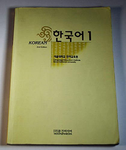 Korean Level 1 Textbook, 2nd Edition (Revised and...