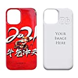 10 Pack 3D Sublimation Vacuum Heat Press Personalized Phone Case Blank Compatible with iPhone 12 Shockproof Anti Scratch DIY Printing Custom Picture Cases (iPhone 12, Matt)